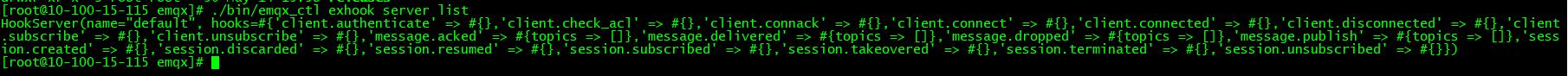 emqx_ctl exhook server list输出